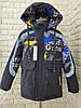 Курточка весняна пряма на хлопчика 104-128