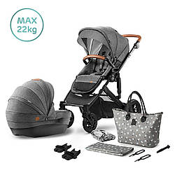 Универсальная коляска 2 в 1 Kinderkraft Prime Gray + MommyBag (KKWPRIMGRMB200)