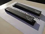 Заготовка для ножа сталь CPM S90V 128х41х4,7 мм термообработка (62-63 HRC), фото 6