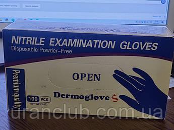 Перчатки нитриловые голубые Dermogloves 100 шт,/уп. РАЗМЕР L