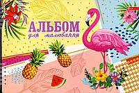 """Альбом для рисования 50 л. на спирали """"Фламинго"""" 160г./кв.м. А-22"""