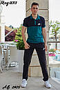 Мужской летний спортивный костюм с футболкой хаки, фото 7
