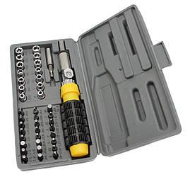 """Набор ключей """"AIWA малая"""" под болты, гайки и звезды, в наборе - ключ, отвертка, удлинитель и 41 наса"""
