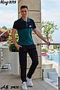 Мужской летний спортивный костюм с футболкой хаки, фото 6