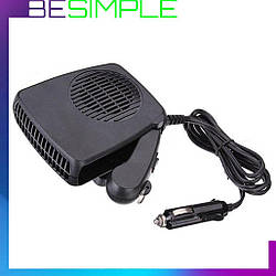 Авто обігрівач, Автомобільний Обігрівач Air Fan Heater 200W