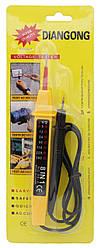 Індикатор для перевірки напруги в мережі Diangong 88-6 8 в 1
