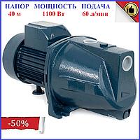 Поверхностный насос для воды JSWm 10M 1,1 кВт самовсасывающий центробежный для дачи, дома, полива