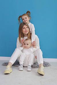 Family look спортивні костюми для вас і ваших діток « Новинка»