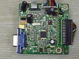 Плати від LCD монітора ViewSonic VA2213w-6 по блоках (розбитий екран)., фото 4