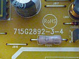 Плати від LCD монітора ViewSonic VA2213w-6 по блоках (розбитий екран)., фото 8
