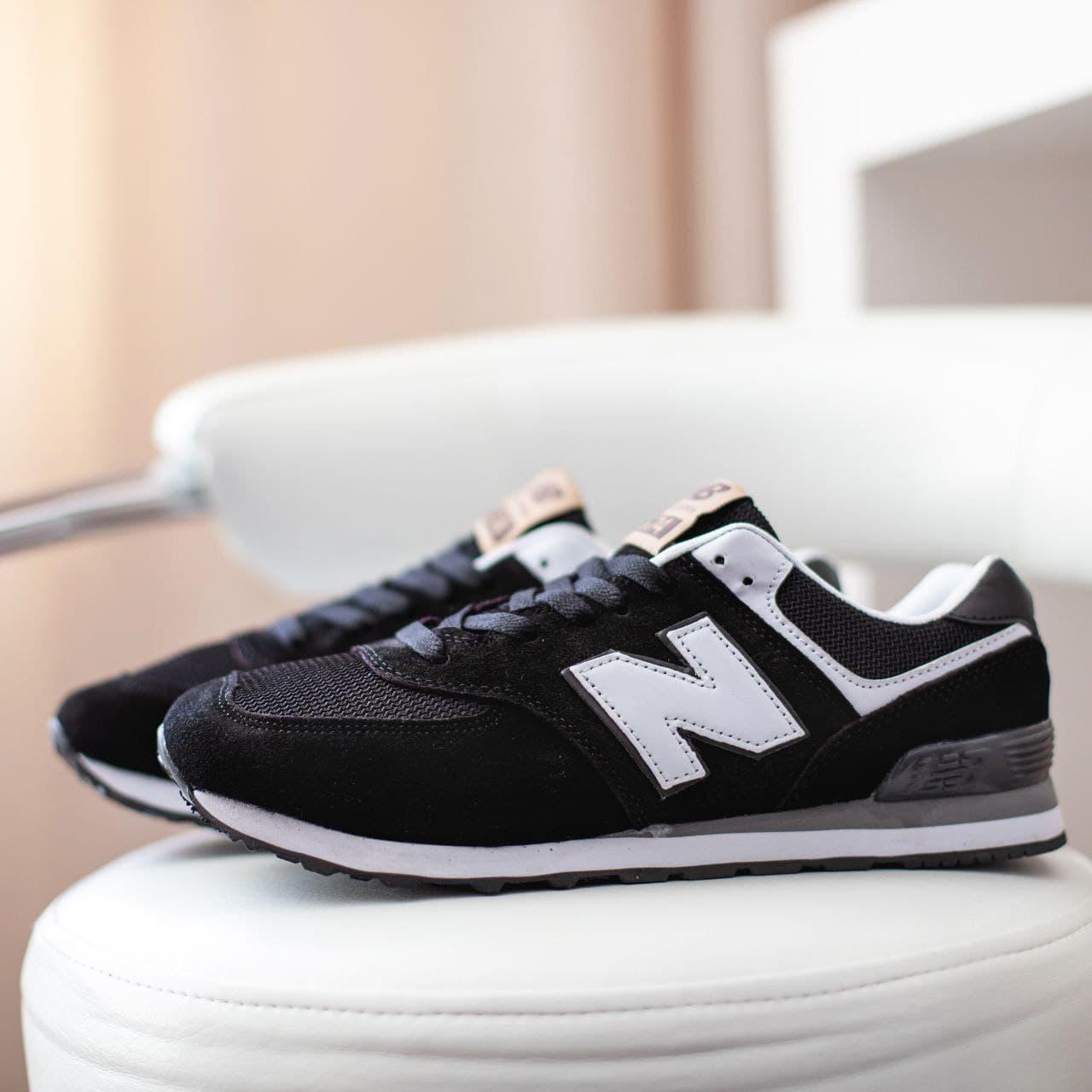 Кросівки New Balance 574 Сірі з чорним