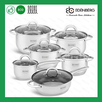 Набор посуды из нержавеющей стали 12 предметов Edenberg (EB-4001)