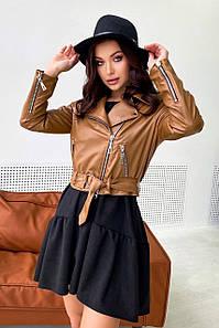 Куртка -косуха с отложным воротником эко-кожа