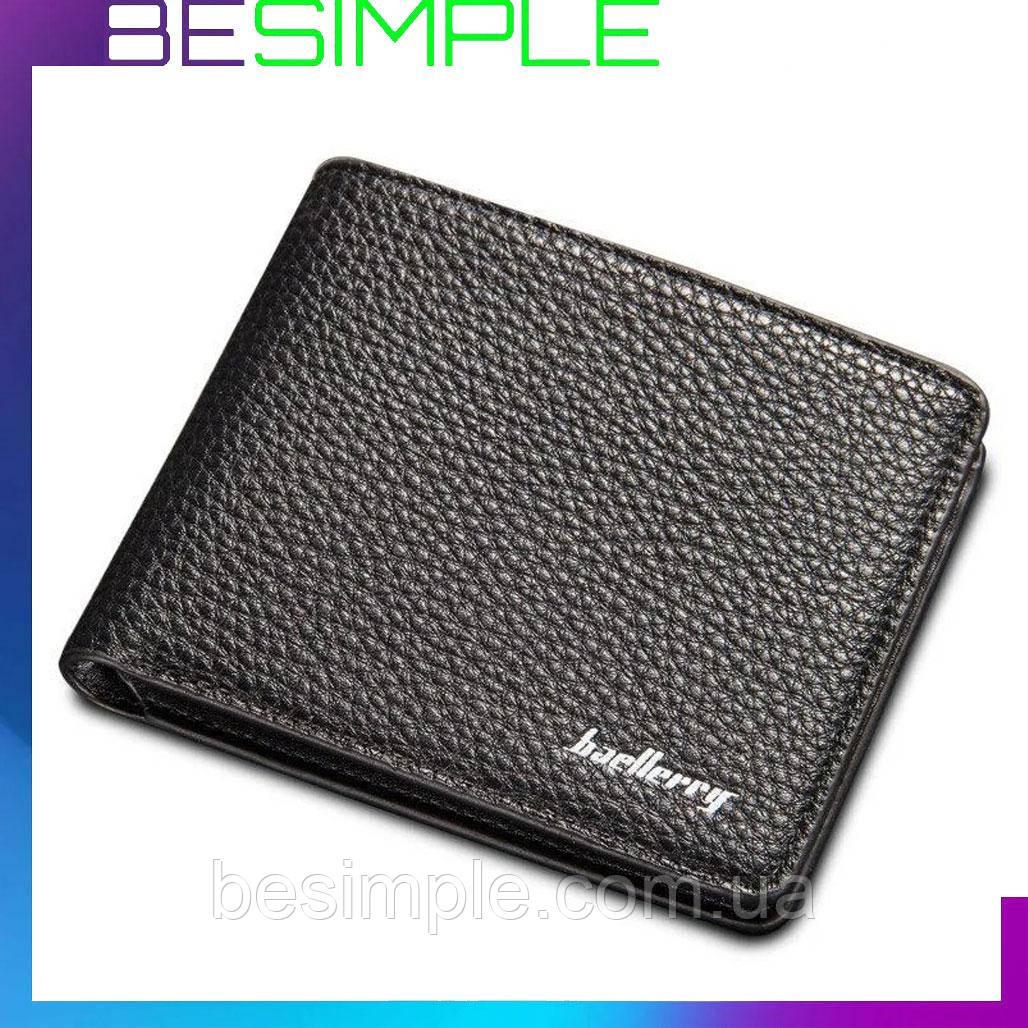 Чоловічий гаманець Baellerry mini Чорний