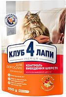 Сухий корм для дорослих кішок Club 4 Paws Преміум. З ефектом виведення шерсті з травної системи 300, фото 1