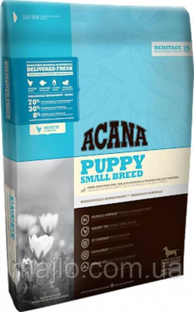 Корм для собак Acana Puppy Small Breed    2кг (2003739/04032022)