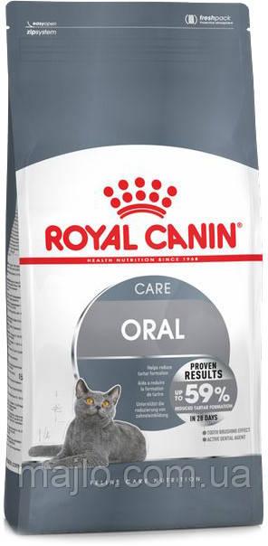 Сухий корм для котів від 1 до 7 років Royal Canin Oral Care для зменшення утворення зубного каменю 400 г