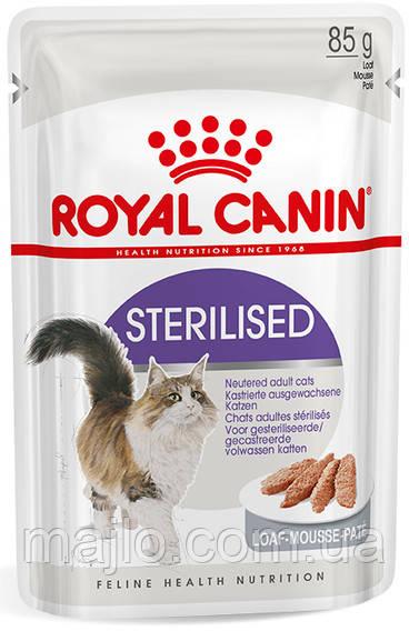 Упаковка влажного корма Royal Canin STERILISED 85 г