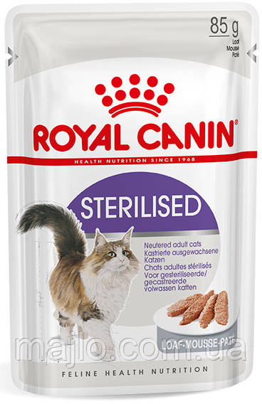 Упаковка вологого корму Royal Canin STERILISED 85 г