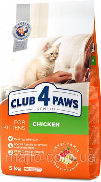 Сухой корм для котят Club 4 Paws Премиум со вкусом курицы 5 кг