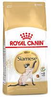 Сухой корм Royal Canin Siamese Adult для котов сиамской породы от 12 месяцев 400 г, фото 1