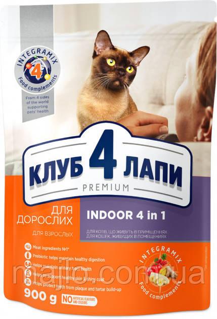 Сухий корм для дорослих кішок Club 4 Paws Преміум. Для кішок, що живуть в приміщенні 4 в 1 900 г