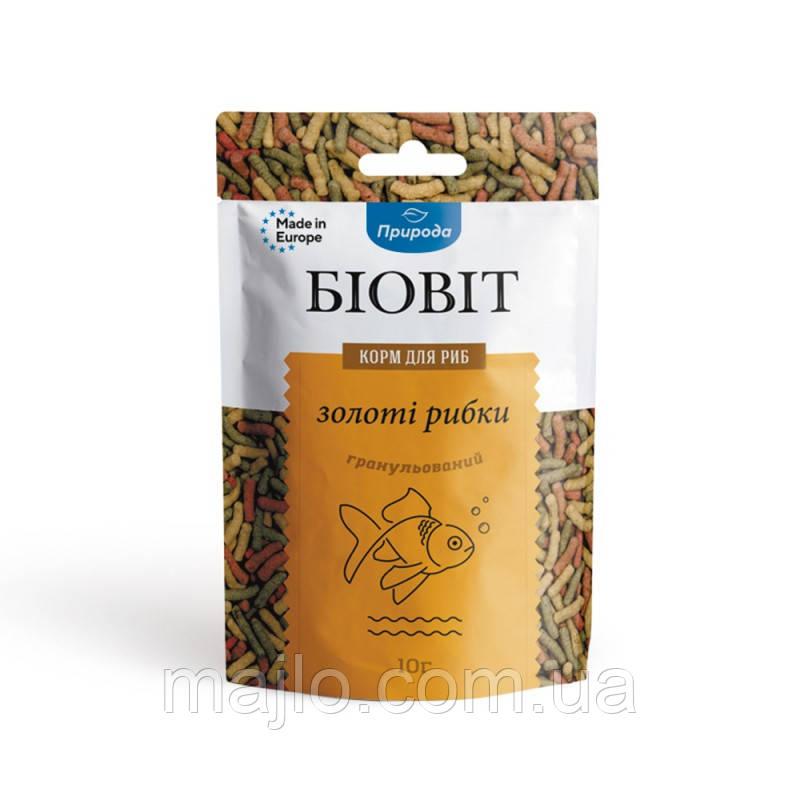 Корм для рыб ТМ Природа, Биовит Золотые рыбки, гранулированный 10г. арт.PR240467