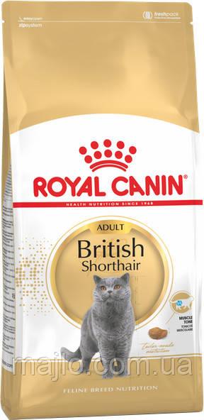 Сухий корм Royal Canin British Shorthair Adult для котов породы британская короткошерстная от 12 месяцев 2 кг
