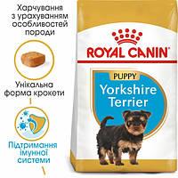 Сухий корм Royal Canin Yorkshire Terrier Puppy для цуценят до 10 місяців 1,5 кг, фото 1