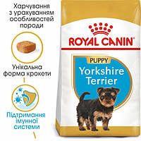 Сухой корм Royal Canin Yorkshire Terrier Puppy для щенков до 10 месяцев 1,5 кг, фото 1