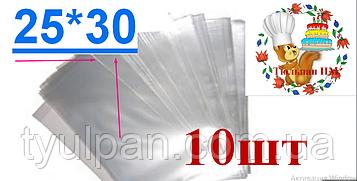 Пакет для кондитерских изделий   10шт  25*30см полипропилен