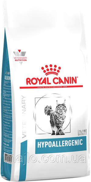 Сухой корм для взрослых котов при пищевой аллергии Royal Canin Hypoallergenic 400 г
