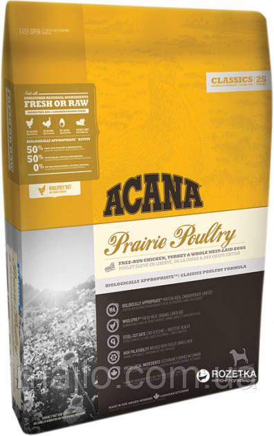 Корм для собак Acana Prairie Poultry  2 кг (2002393/10112021)