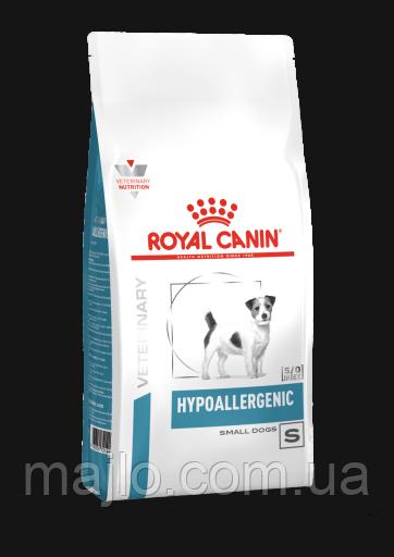 Сухий корм HYPOALLERGENIC SMALL DOG Royal Canin гіпоалергенний при непериносимости раціону 1кг