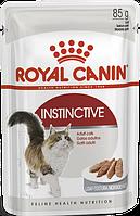 Влажный корм для котов Royal Canin Instinctive Loaf 85 г