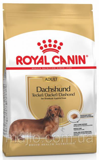 Сухий Корм Royal Canin DACHSHUND ADULT 1,5 кг