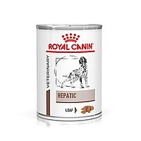 Консерви ROYAL CANIN HEPATIC для собак при захворюваннях печінки 0,420 кг