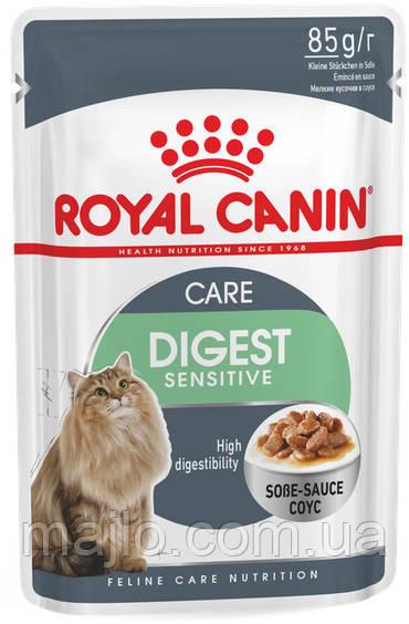 Упаковка влажного корма для котов от 1 года с чувствителльным пищеварением Royal Canin Digest Sensitive в