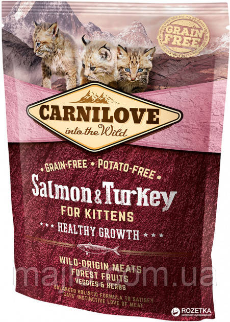 Carnilove Cat Kitten 0.4 kg лосось, індичка (для кошенят) (8595602512232)