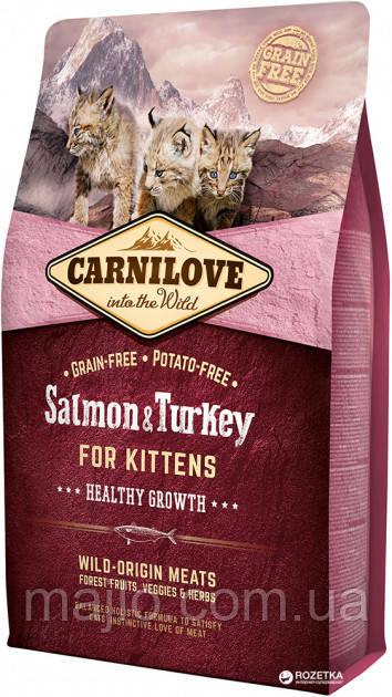 Carnilove Cat Kitten 2 kg лосось, індичка (для кошенят) (8595602512225)