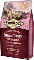 Carnilove Cat Kitten 2 kg  лосось, индейка (для котят)  (8595602512225)