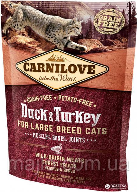Carnilove Cat Large Breed 0.4kg  утка , индейка (д/котов крупных пород) (8595602512775)