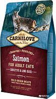 Carnilove Cat Sensetive & Long Hair 2 kg лосось (д/ кошек с чуствительным пищеварением ) (8595602512287)