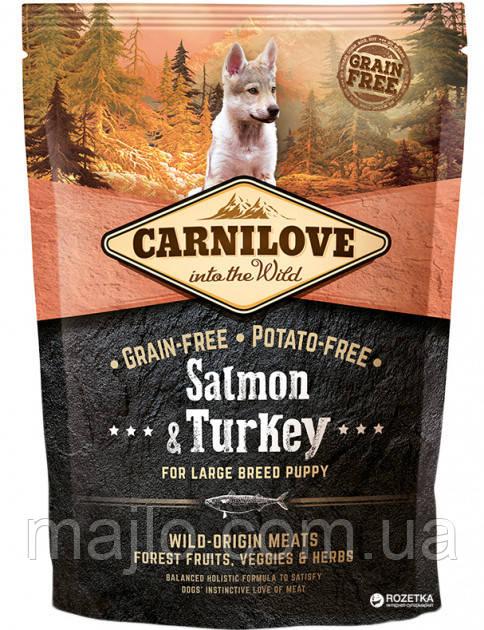 Carnilove Puppy Large Breed Salmon & Turkey 1.5 kg (д\цуценят великих порід) (8595602508853)