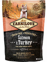 Carnilove Puppy Large Breed Salmon & Turkey 1.5kg (д\щенков крупных пород) (8595602508853)