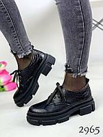 Женские кожаные туфли ботинки на шнуровке, лоферы женские кожаные 37,39 размер