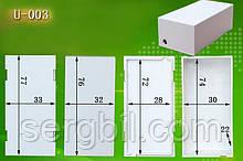 U003 корпус для LED драйвера 77 х 33 х 25мм пластик белый