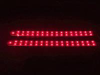 Дополнительные диодные автомобильные стоп сигналы, две полосы, 76 диодов