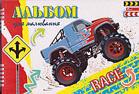 "Альбом для рисования 50 л. на спирали ""Race"" А-18"