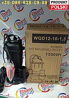 Насос дренажный для грязной воды канализации Pompa WQD 1,3Kw Pompa